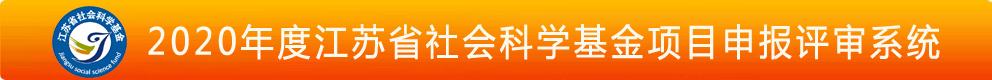 社科banner(黄色).jpg