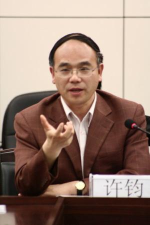 许钧/许钧,1954年生,现任南京大学研究生院常务副院长、教授、博士...